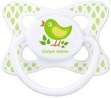 Залъгалка от латекс (естествен каучук) - Summertime: Bird -