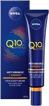 """Nivea Q10 Plus C Anti-Wrinkle + Energy Skin Sleep Cream - Енергизиращ нощен крем против бръчки от серията """"Q10 plus C"""" - крем"""
