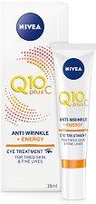 """Nivea Q10 Plus C Anti-Wrinkle + Energy Eye Treatment - Енергизиращ околоочен крем против бръчки от серията """"Q10 plus C"""" -"""