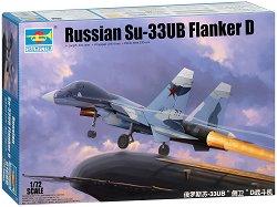 Руски много целевиизтребител - СУ-33УБ Flanker D - Сглобяем авиомодел -