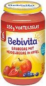 Bebivita - Пюре от ябълка, ягода и боровинки - Бурканче от 250 g за бебета над 6 месеца - пюре