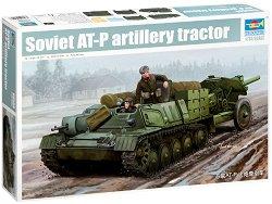 Съветски артилериен трактор - AT-P - Сглобяем модел -