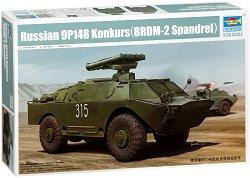 Руски бронетранспортьор - 9П148 Конкурс / БРДМ-2 - Сглобяем модел -