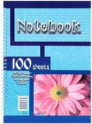Ученическа тетрадка със спирала : Формат А4 с карирани листове - 100 листа -