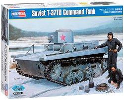 Съветски команден танк - Т-37ТУ - Сглобяем модел -