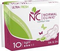 """Normal Clinic Comfort Ultra Fresh Silk & Dry Light - Ароматизирани дамски превръзки с крилца в опаковка от 10 броя от серията """"Comfort Ultra"""" - дамски превръзки"""