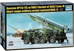 Руска ракетна установка 9P113 TEL с ракета 9К52 Луна М - Сглобяем модел -