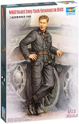 Член на съветски танков екипаж от 1942 година - Сглобяем комплект от 1 фигура -