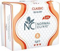 """Normal Clinic Classic Silk & Dry Light - Дамски превръзки с крилца в опаковка от 8 броя от серията """"Classic"""" -"""