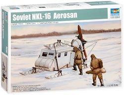 Съветска аерошейна - НКЛ-16 -