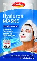 Хидратираща маска за лице с хиалуронова киселина - Опаковка за две нанасяния - маска