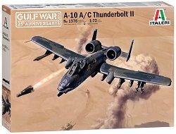 Щурмови самолет - A-10 A/C Thunderbolt II Gulf War Anniversary - Сглобяем авиомодел -