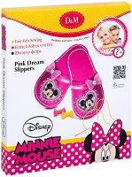 Направи сама чехли - Мини Маус - Творчески комплект - кукла
