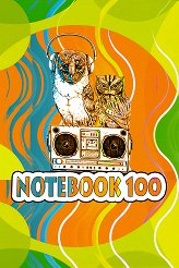 Ученическа тетрадка с твърда корица : Формат A4 с широки редове - 100 листа -