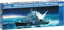 Военен кораб - USSR Navy Sovremenny Class Project 956 E Destroyer - Сглобяем модел -