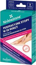"""Farmona Nivelazione Professional Paraffin Foot Treatment - Омекотяваща парафинова терапия за крака за много суха кожа от серията """"Nivelazione"""" -"""