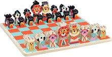 Шах - Детска настолна игра -