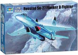 Руски изтребител - СУ-27 Flanker B Fighter - Сглобяем авиомодел - макет