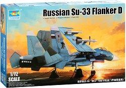 Руски многоцелеви изтребител - СУ-33 Flanker D - Сглобяем авиомодел -