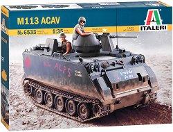 Танк - M113 ACAV - макет