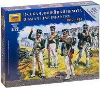Руски линейни пехотинци от началото на XIX век - Сглобяем модел -