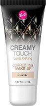 """Bell Secretale Creamy Touch Correcting Make-up - Фон дьо тен с матов финиш от серията """"Secretale"""" - продукт"""