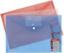 Папка с копче и джоб за визитна картичка - Формат A4