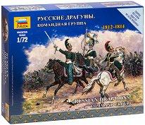 Руски конници - Драгуни - Комплект от 3 сглобяеми фигури -