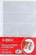 Джобове за визитни картички - Комплект от 10 броя
