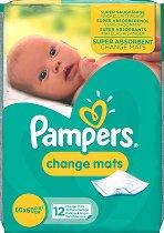 Pampers Change Mats - Подложки за преповиване за еднократна употреба - Опаковка от 12 броя - продукт