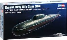 Руска подводница - Лира клас ССН - Сглобяем модел - макет