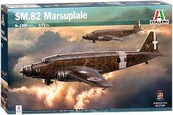 Италиански бомбардировач - SM-82 Savoia-Marchetti Marsupiale - Сглобяем авиомодел -