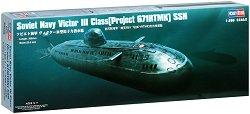 Съветска подводница - клас Виктор III проект 671РТМК ССН - Сглобяем модел - макет