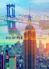 Изгрев в Ню Йорк -