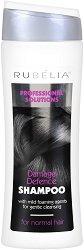 Rubelia Professional Solutions Damage Defence Shampoo - Шампоан за нормална коса за защита от увреждане -