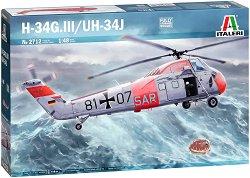 Американски хеликоптер - H-34G III - UH-34J -