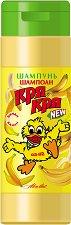 Детски шампоан с аромат на банан - душ гел
