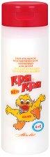 Подхранващо тоалетно мляко за деца -