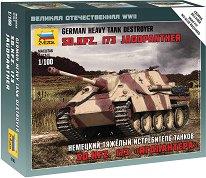 """Германски танк  - SD.KFZ.173 JAGDPANTHER - Сглобяем модел от серията """"Великата отечествена война"""" - макет"""