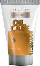 Rubelia Ultimate Solutions Oil Care Hair Mask - Подхранваща маска за много суха и увредена коса - гел