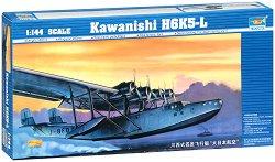 Японски летящ кораб - Kawanishi H6K5-L - Сглобяем авиомодел -