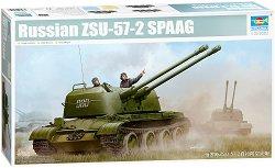 Руска противовъздушна установка - ЗСУ-57-2 Spaag -