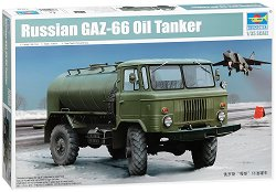 Военен камион цистерна - ГАЗ-66 - Сглобяем модел -