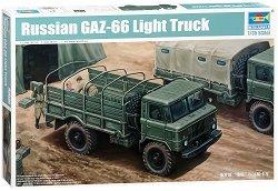 Военен камион - ГАЗ-66 - Сглобяем модел -