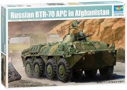 Руски бронетранспортьор - БТР-70 APC Afghanistan - Сглобяем модел -