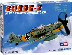 Немски изтребител - Messerschmitt Bf109 G-2 - Сглобяем авиомодел -