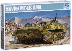 Руски бронетранспортьор - МТ - ЛБ 6МА - Сглобяем модел -