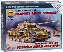 """Немски среден танк - Pz.Kpfw. V Panther Ausf. G - Сглобяем модел от серията """"Великата отечествена война"""" - макет"""