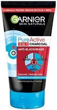 Garnier Pure Active Intensive 3 in 1 - Почистващ гел, ексфолиант и маска за лице против черни точки - продукт