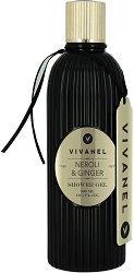 Vivian Gray Vivanel Neroli & Ginger Shower Gel - душ гел